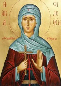 St Philothei